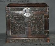 Old China Palace Huanghuali Wood Carved Dragon Play Beads Case Jewelry Box Boxes