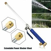 High Pressure Water Gun Power Nozzle Wand Hose Car Washer Attachment Easy New