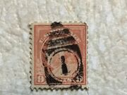 Rare Ben Franklin 9 Cent 1917 Fancy Beehive Cancellation Stamp Cir Lot