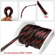 8mm Car Power Audio Cable Braided Conduit Horn Wire Weave Sleeve Hose Tube Cover