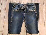 Silver Tuesday Surplus Womens Dark Bootcut Jeans Thick Stitch Flap Tag Size 26