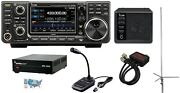 Ic-9700 Vhf/uhf/1.2ghz D-star Transceiver And Accessory Bundle