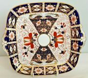 Royal Crown Derby 2451 Or Traditional Imari Cake Plate - Made For And Co