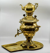 Antique Brass Samovar With Small Teapot And Tray - 🐘