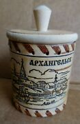 Russian Made Wood And Leather City Of Arkhangelsk Trinket Box Lot 8