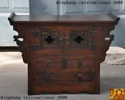 Old China Huanghuali Wood Carved Flower Storage Jewelry Box Boxes Drawer Cabinet