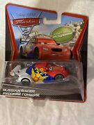 Disney Pixar Cars 2 Russian Racer Super Chase No More Than 2000 Produced