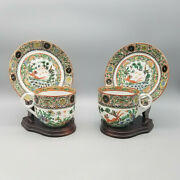 Par Antique Chinese Famille Rose Tea Cup And Saucer Export Between 1892-1912
