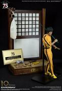 Enterbay 75 Anniversary Bruce Lee 1/6 Scale Action Figure