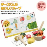 Ed Inter Japan Kids Toys - Delicious Soup Of The Picture Book Toy Ssho Cheese-ku