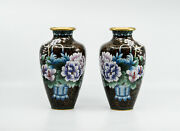 Vintage Chinese Cloisonne Pair Vases 8 Inches Tall -