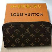 Louis Vuitton Monogram Zippy Wallet M41894 M69931775019 Pre-owned From Japan