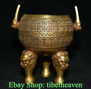 8.4 Marked Old Chinese Copper Gold 24k Palace 3 Lion Ear Incense Burners Censer