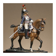 Cuirassier Officer On Horseback Painted Tin Toy Soldier Pre Sale | Art Quality