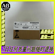 1pcs For Brand New 1797- Ie8 1797-ie8