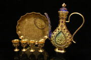 Ancient Chinese  Qing Dynasty Pure Copper Gold Set Gemstone Alcohol Pot