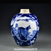 Chinese Old Qing Dynasty Blue And White Ice Plum Kirin Pattern Small Pot
