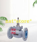 For V5gv2w125f-e Electric Adjustable Two-way Valve