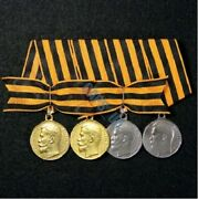 Ru Imperial Awards - Order Of St. George - Bant Of Medals