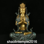 15 China Qing Dynasty Sapphire Blue Gilding Palms Together Guanyin Statue