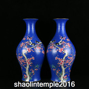 15.6 China Qing Dynasty Pastel Magpie Prunus-blossom Design Guanyin Bottle