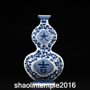 18 China Qing Dynasty Blue And White Eight Treasures Gourd Flat Bottle