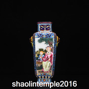 12 Collection China The Qing Dynasty Cloisonne Western Figure Pattern Bottle