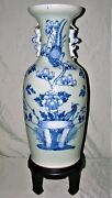 Antique Chinese Qing/ching Dynasty Blue/white Porcelain Vase W/coa -19th Century