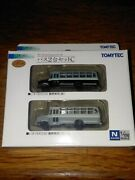 Tommy Tech N Scale Bus Collection 2 Basukore Isuzu Bxd30 Police Vehicles