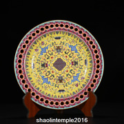 Delicate China Qing Dynasty Pastel Tracing Gold Lotus Bat Pattern Disc