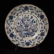 China The Ming Dynasty Blue And White Tracing Gold Fish Algae Pattern Disc