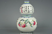 Old China Antique The Qing Dynasty Enamel Three Fruit Lines Gourd Bottle