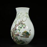14 Collection China The Qing Dynasty Pastel Flower And Bird Pattern Bottle