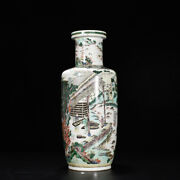 18.8 China Qing Dynasty Multicolored Farmhouse Ploughing And Weaving Bottle
