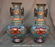 16 Old Chinese Cloisonne Copper Dynasty Palace Beast Face Handle Bottle Pair