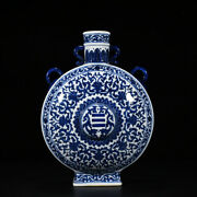 Old China Qing Dynasty Blue And White Eight Trigrams Pattern Flat Bottle