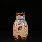 7.6 Ancient Old China The Qing Dynasty Lines Of Poetry Cloth Bag Bottle