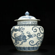 15.2 China Antique The Ming Dynasty Blue And White Dragon Pattern Cover Can