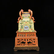 China Qing Dynasty Yellow Background Enamel Flower Pattern Square Water Pan