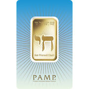 L@@k Pamp 1oz Gold Bar   Am Yisreal Chai   Minted Prepper Survival Investment