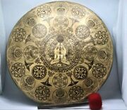 23 Inch Special Hand-carved Gong Bell Tibetan Prayers Gong - Health And Wellness