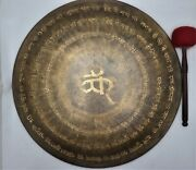 23 Inch Mantra Etched Gong Bell Chakra Healing Meditation - Prayers Gong
