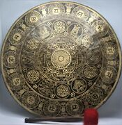 23 Inch Gong Bell With Special Hand-carved Designs - Chakra Healing Meditation
