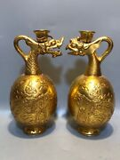 A Pair China Gold Plated Copper Inscription Dragon And Phoenix Bottle