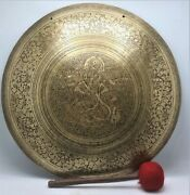 22 Inch Special Handmade Gong Bell - Meditation Chakra Healing - Home And Living
