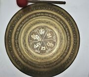 22 Inch Mantra Etched Gong Bell Handmade Gong For Meditation - Home And Living
