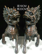 Chinese Feng Shui Old Bronze Collection Kylin Figurines Animal Decoration