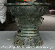12 Antique Chinese China Bronze Ware Dynasty Palace Word Glyph Food Vessels