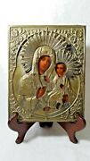 Antique Religious Icon Of Madonna And Child Hand Painted On Wood And Brass Overlay