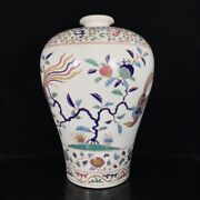 16.2old China Antique The Ming Dynasty Enamel Flowers And Birds Pulm Vase